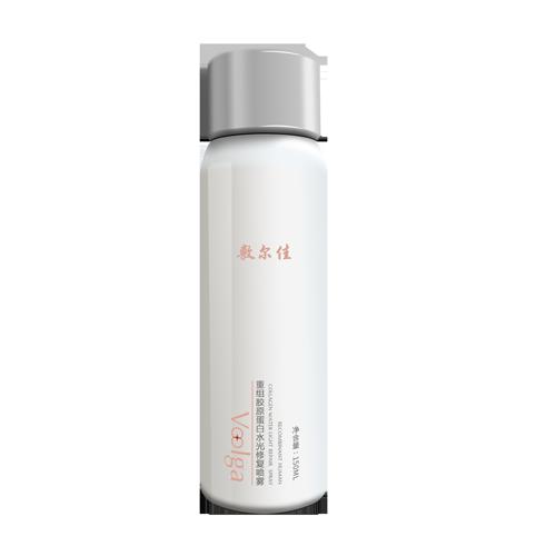 敷尔佳重组胶原蛋白喷雾补水保湿深层滋养敏感肌肤爽肤水150ml/瓶第1张