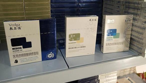 做微商代理,郑州哪里有卖敷尔佳面膜?