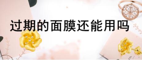 QQ图片20200207141951.png